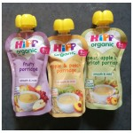 Favourite things & Hipp Organic giveaway